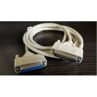 ILDA cable 2.7m
